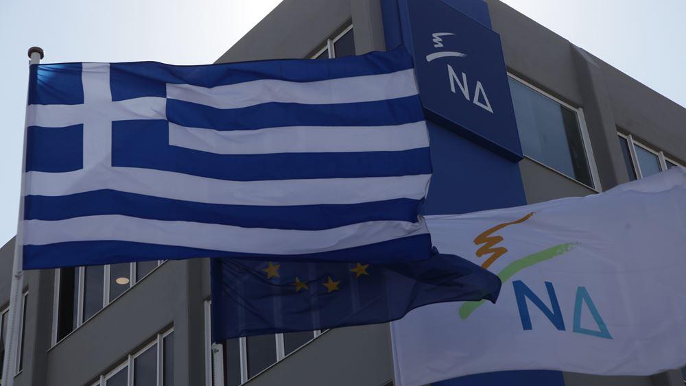 ΝΔ: Θα υπάρξει εξεταστική για τα σχέδια Grexit της ηγεσίας του ΣΥΡΙΖΑ