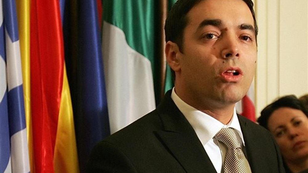 """ΥΠΕΞ πΓΔΜ στο Spiegel: Δεν θα απεμπολήσουμε τη """"μακεδονική"""" μας ταυτότητα"""