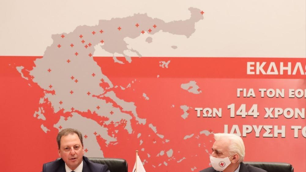 Σπ. Λιβανός: Πολύτιμο το έργο του Ελληνικού Ερυθρού Σταυρού