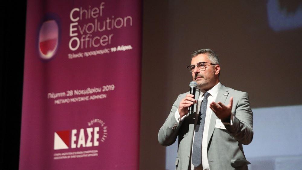 """ΕΑΣΕ: Ημερίδα """"C-Suite Διαδρομές"""" για τον ρόλο του CEO στην Ηγεσία του Αύριο"""