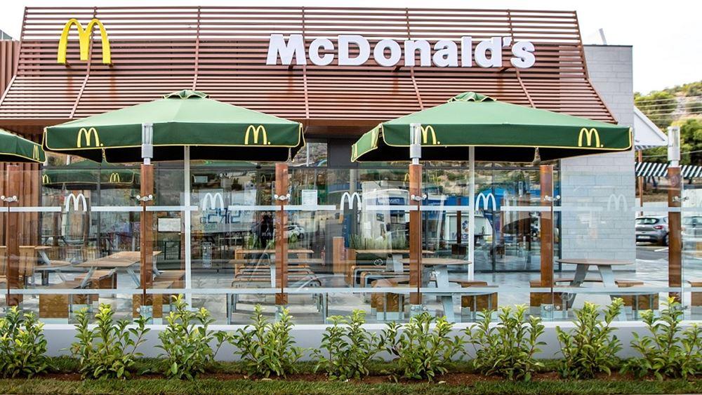 Επενδύσεις από την Premier Capital Hellas στην ελληνική αγορά για τη δημιουργία νέων εστιατορίων McDonald's
