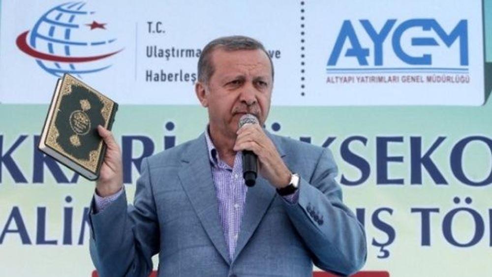 Ισλαμικές τράπεζες και ομόλογα sukuk: Ο Ερντογάν ωθεί την Τουρκία στην αγκαλιά των Αράβων για να σωθεί