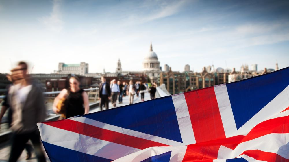 Βρετανία: Κάτω του 1% ο πληθωρισμός τον Απρίλιο - Σε χαμηλό τετραετίας