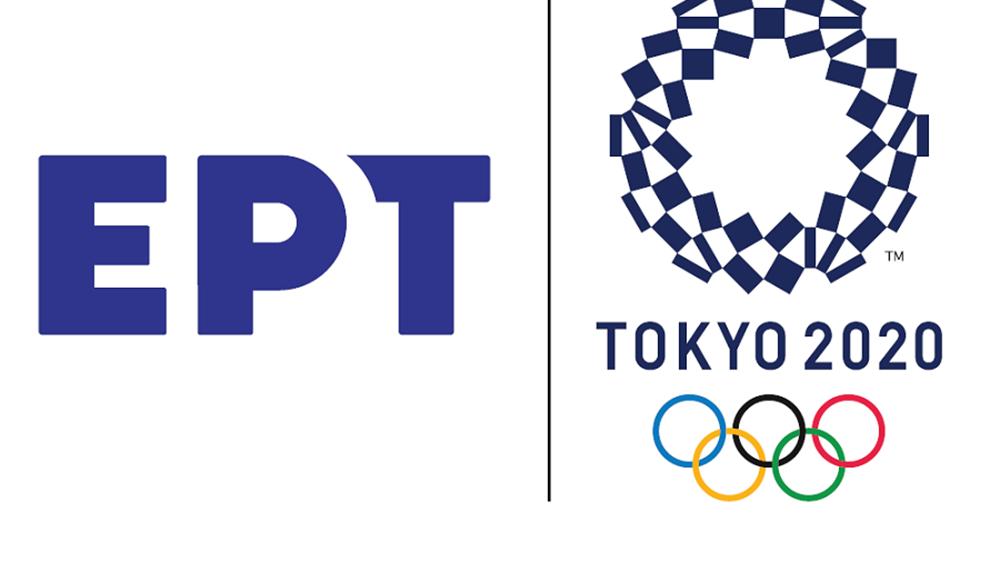 """Οι Ολυμπιακοί Αγώνες """"Τόκιο 2020""""είναι στην ΕΡΤ"""