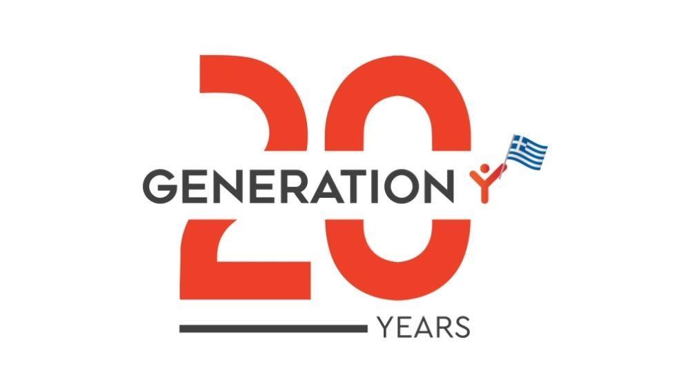 Καμπάνια ''Choose the right Perspective and Glorify your Future'' από την Generation Y