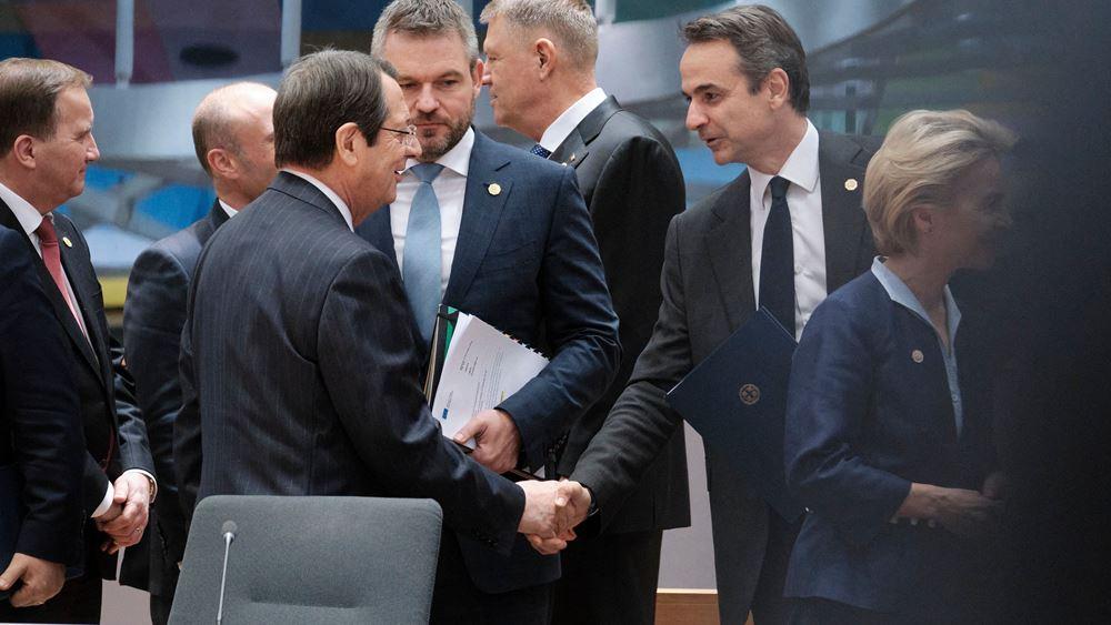 Τι ζητάει ο Κ. Μητσοτάκης για την Τουρκία στο δείπνο των ηγετών της Ε.Ε.
