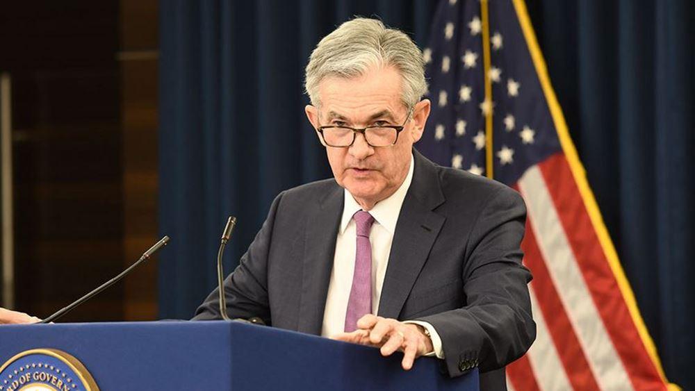 Powell: Τα ολοένα και αυξανόμενα κρούσματα κορονοϊού απειλούν την οικονομική ανάκαμψη