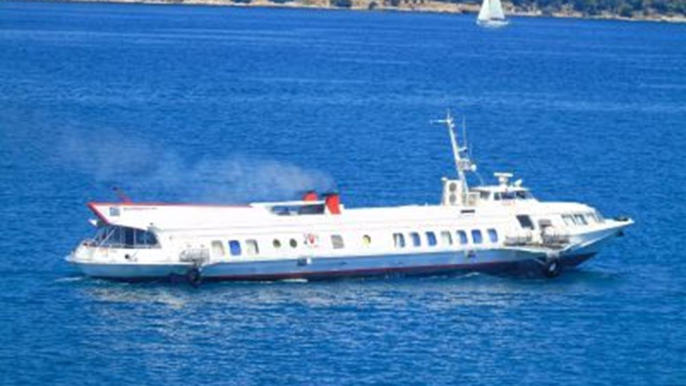 Βλάβη παρουσιάστηκε στο υδροπτέρυγο FD 18 - Επιστρέφει στο λιμάνι του Πειραιά