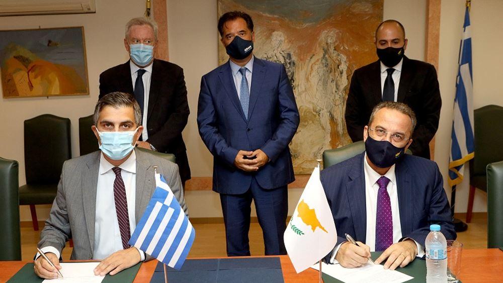 Υπογραφή Κοινής Δήλωσης Προθέσεων Ελλάδας Κύπρου για συνεργασία στην Έρευνα και την Καινοτομία