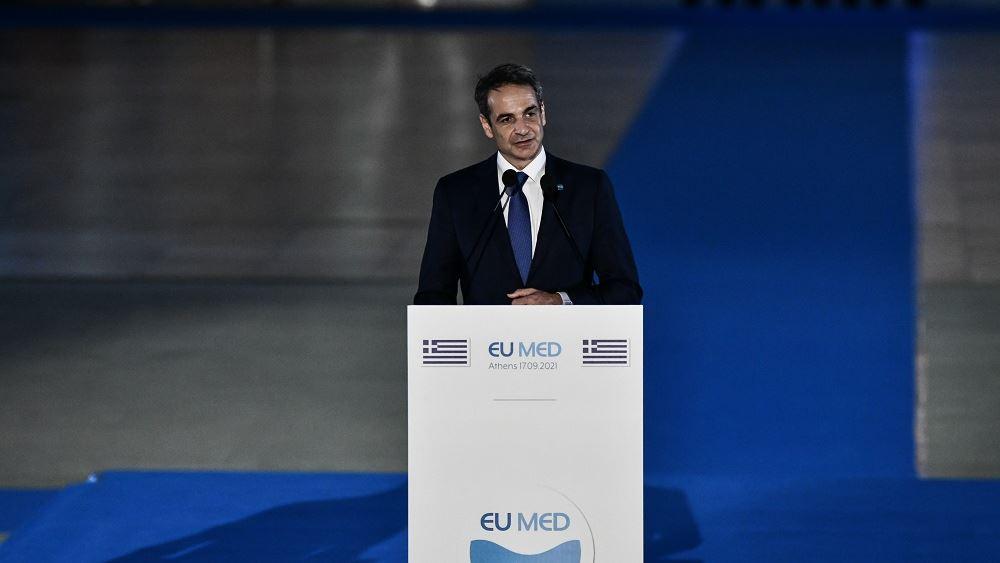 EUMED9 Μητσοτάκης 17.09.2021