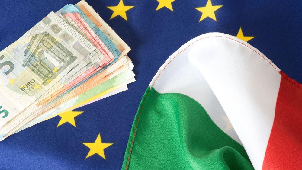 Ποιοι έχουν στην κατοχή τους ιταλικά κρατικά ομόλογα
