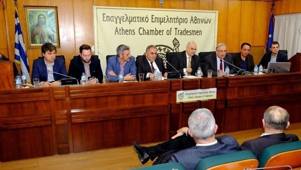 ΕΕΑ: Νέοι ΚΑΔ στους ασφαλιστικούς διαμεσολαβητές χωρίς γραφειοκρατία