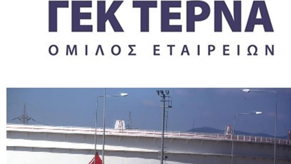 Motor Oil - ΓΕΚ Τέρνα: Μεγάλη ενεργειακή επένδυση στην Κομοτηνή