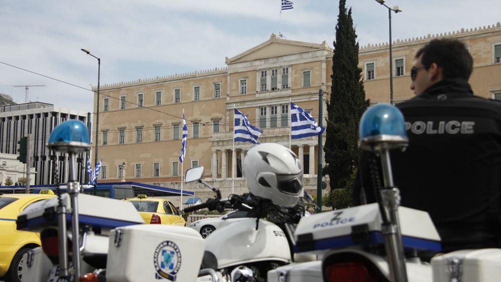 Έκτακτες κυκλοφοριακές ρυθμίσεις στο κέντρο της Αθήνας