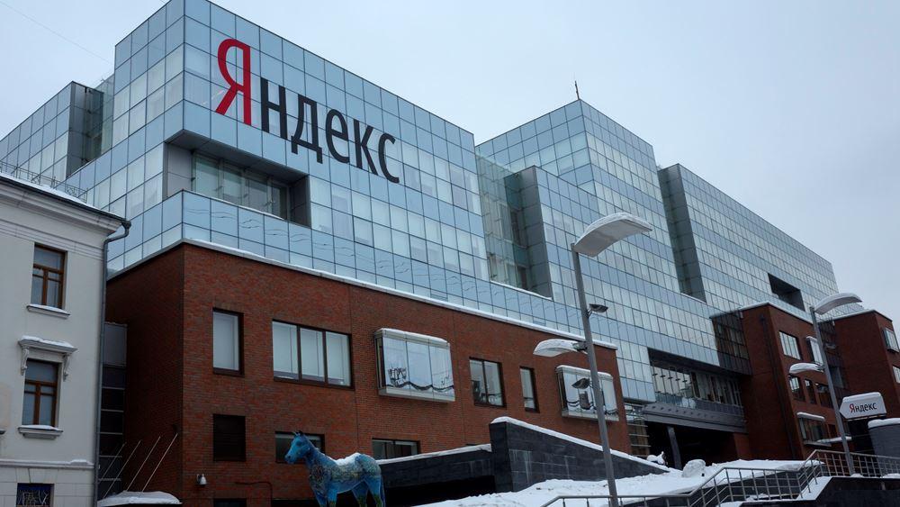 Η ρωσική μηχανή αναζήτησης «Yandex» αγόρασε την τράπεζα της Μόσχας «Ακρόπολη»