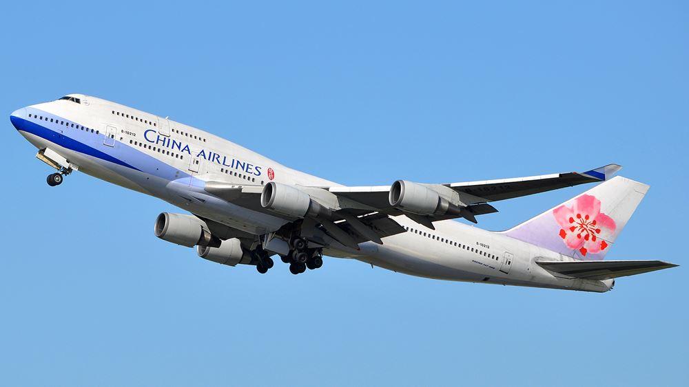 Κίνα: Απώλεια εσόδων $4,8 δισ. για τις αεροπορικές εταιρείες το πρώτο τρίμηνο του 2020
