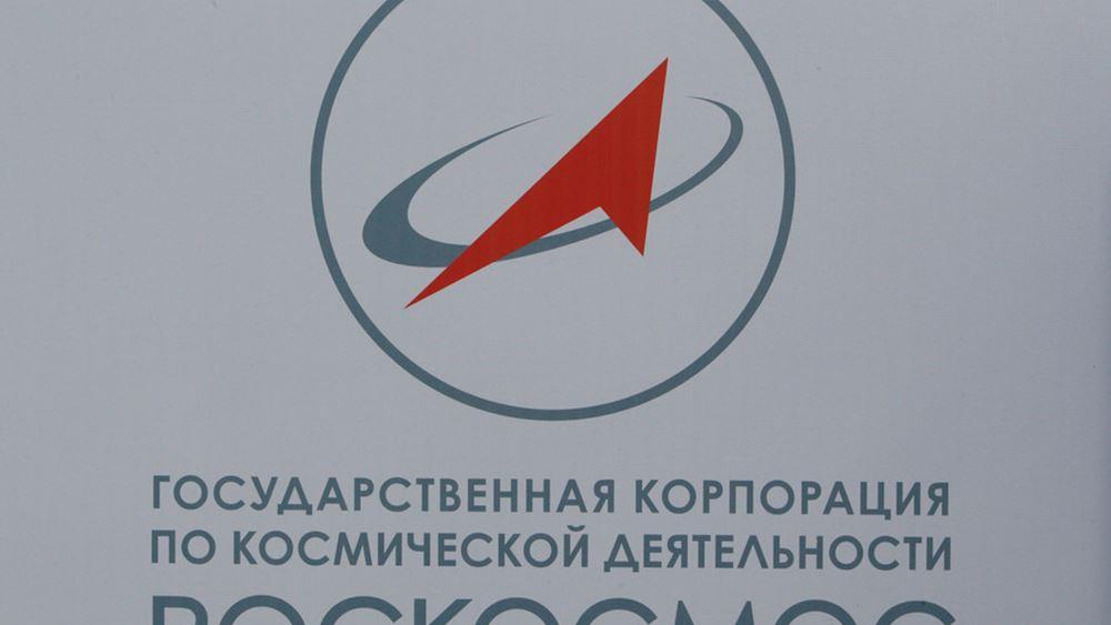 Ρωσία: Υπεξαιρέσεις δισεκατομμυρίων ρουβλίων στην κρατική διαστημική εταιρεία Roscosmos
