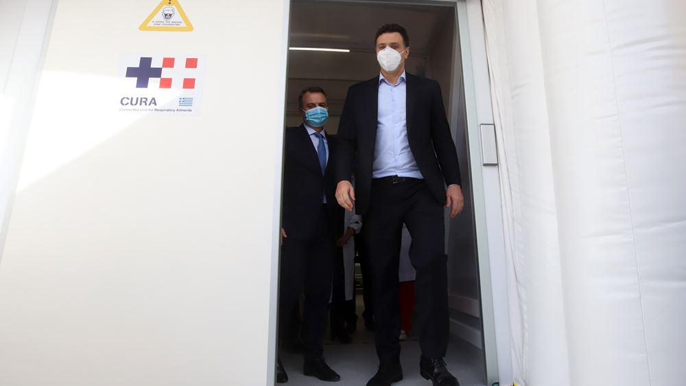 Δωρεά δύο φορητών ΜΕΘ στο νοσοκομείο Γεννηματάς της Θεσσαλονίκης