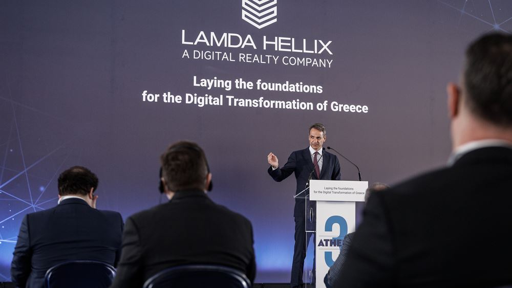 Κ. Μητσοτάκης: Η Ελλάδα γίνεται κόμβος δεδομένων - Είμαστε μόνο στην αρχή της προσπάθειας