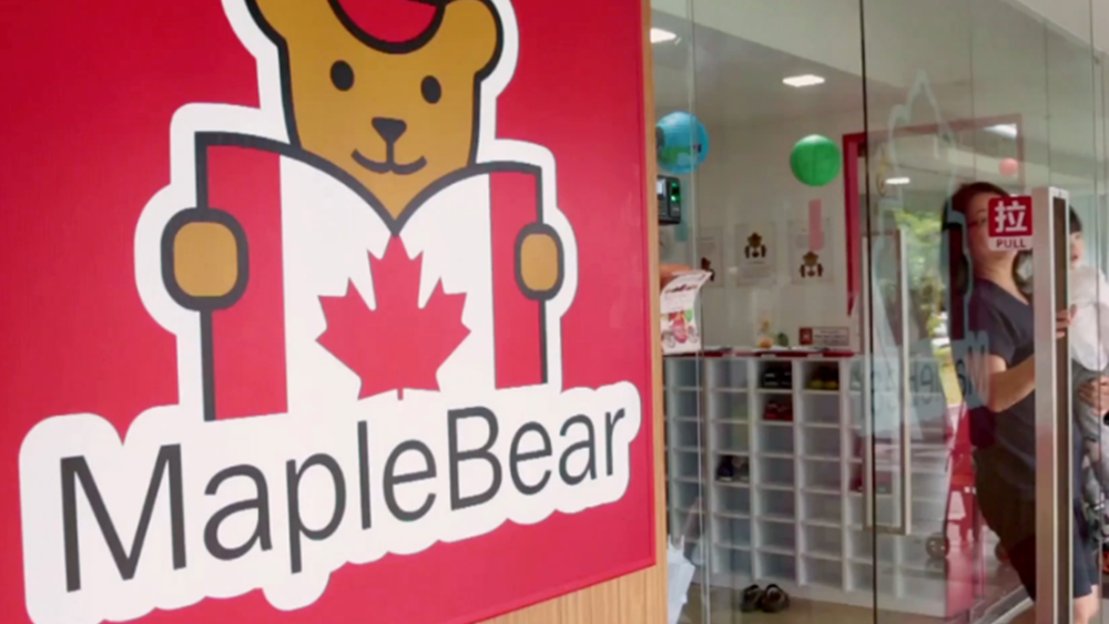 Το καναδικό franchise Maple Bear ανακοίνωσε την πρόθεση να εισέλθει στην ελληνική αγορά