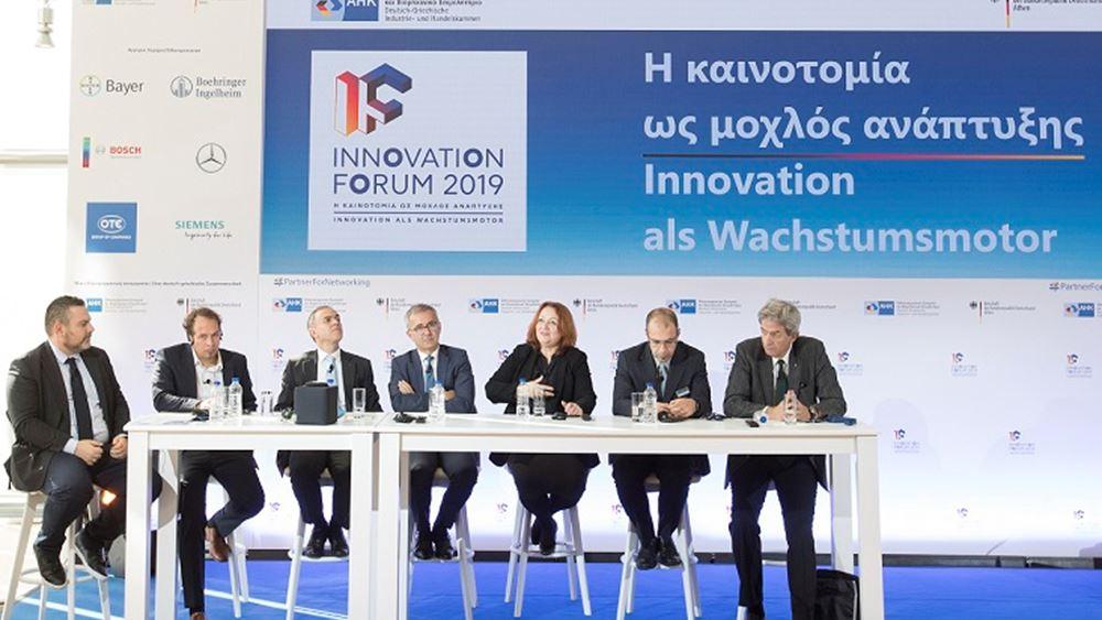 Ελληνογερμανικό Φόρουμ Καινοτομίας: Η 4η βιομηχανική επανάσταση φέρνει μεγάλες ανατροπές