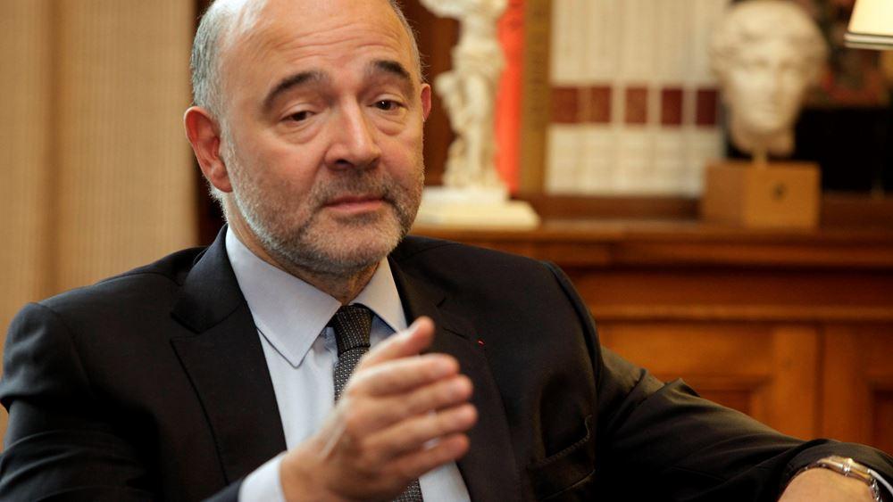 """Π. Μοσκοβισί: Η Ελλάδα δεν μπορεί να πετυχαίνει """"για πάντα"""" πλεονάσματα 3,5%"""