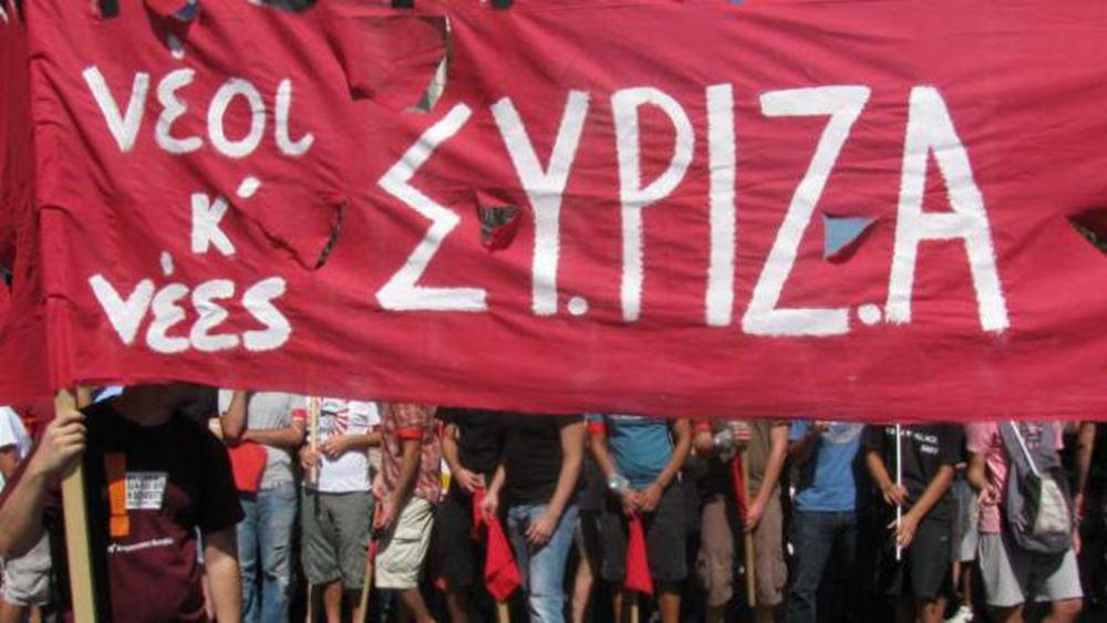 Από τις 5 έως τις 8 Μαρτίου το 2ο συνέδριο της Νεολαίας ΣΥΡΙΖΑ