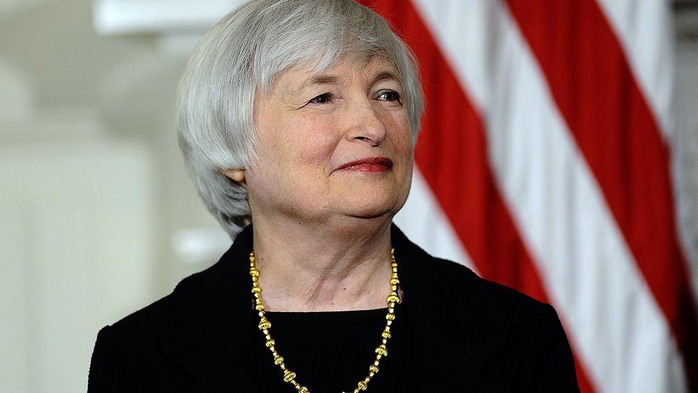 """""""Κερδοσκοπικό asset"""" το Βitcoin, λέει η Yellen"""