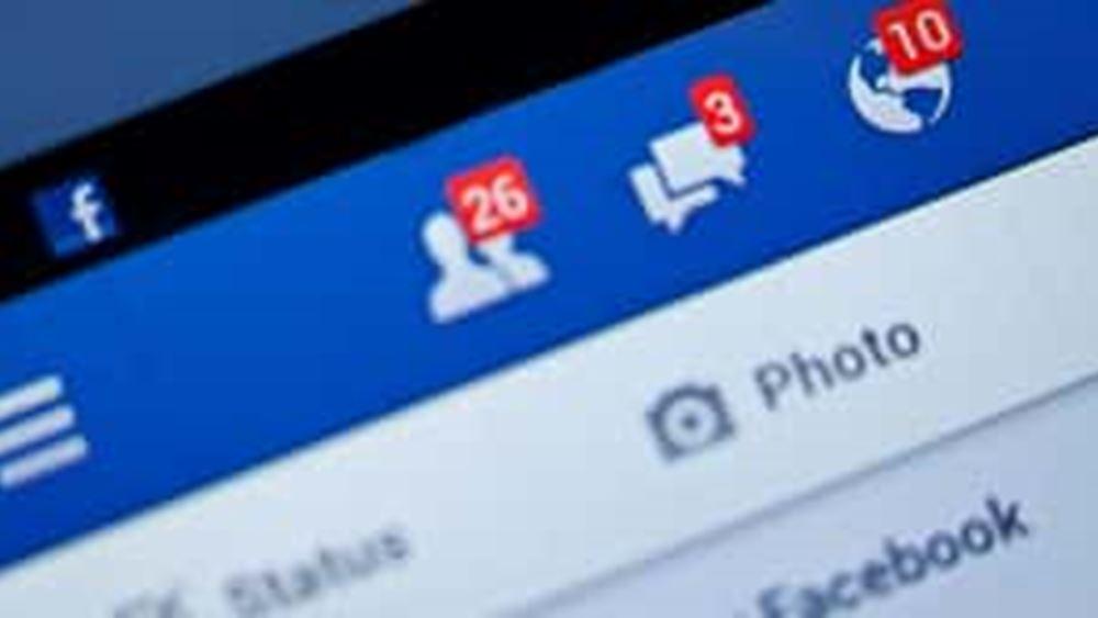 Η μεγαλύτερη επιτυχία του Facebook: Μας έμαθε να μη νοιαζόμαστε για την ιδιωτικότητά μας