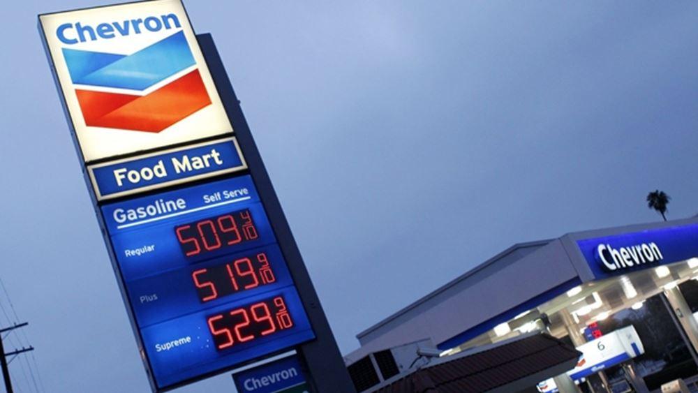 Chevron: Θα απολύσει το 25% των εργαζομένων της Noble Energy
