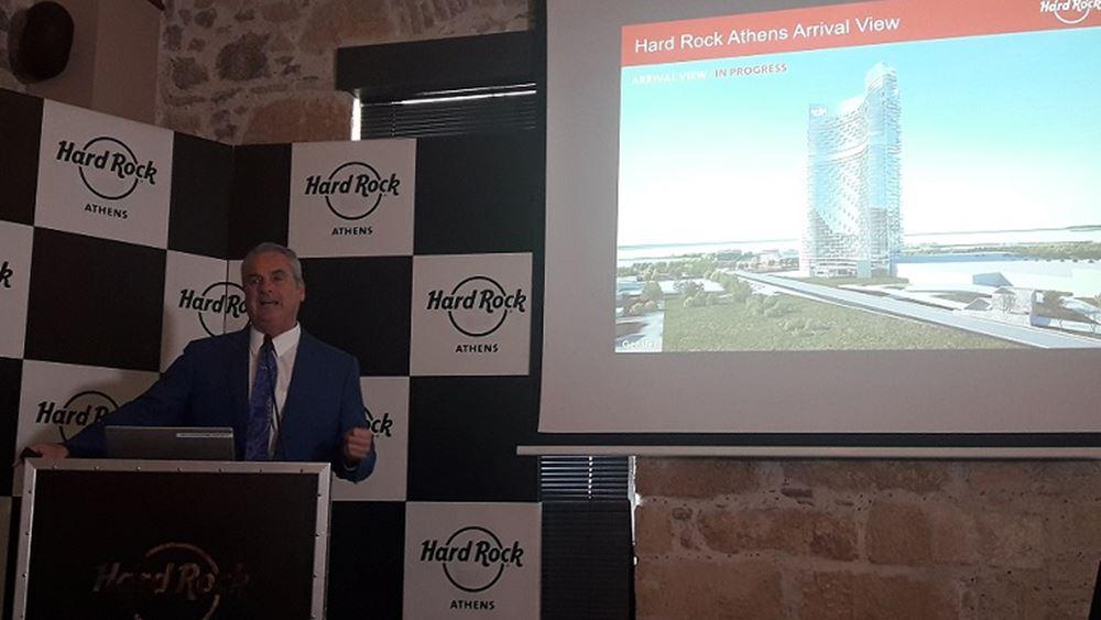 Άνω του 1 δισ. ευρώ προτίθεται να επενδύσει στο Ελληνικό η Ηard Rock International