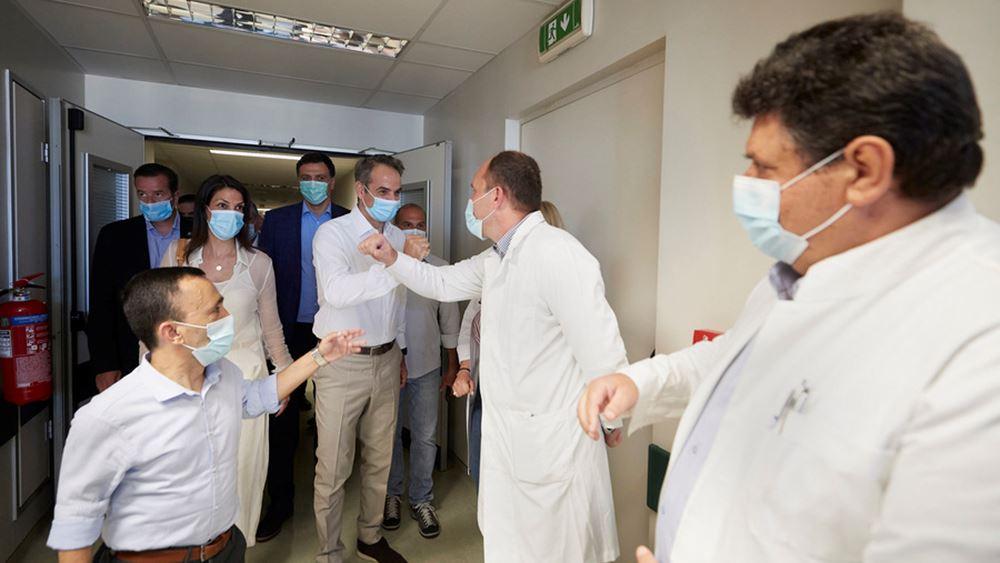 Μοριακός αναλυτής τελευταίας τεχνολογίας στο νοσοκομείο της Κέρκυρας - Επίσκεψη του Πρωθυπουργού