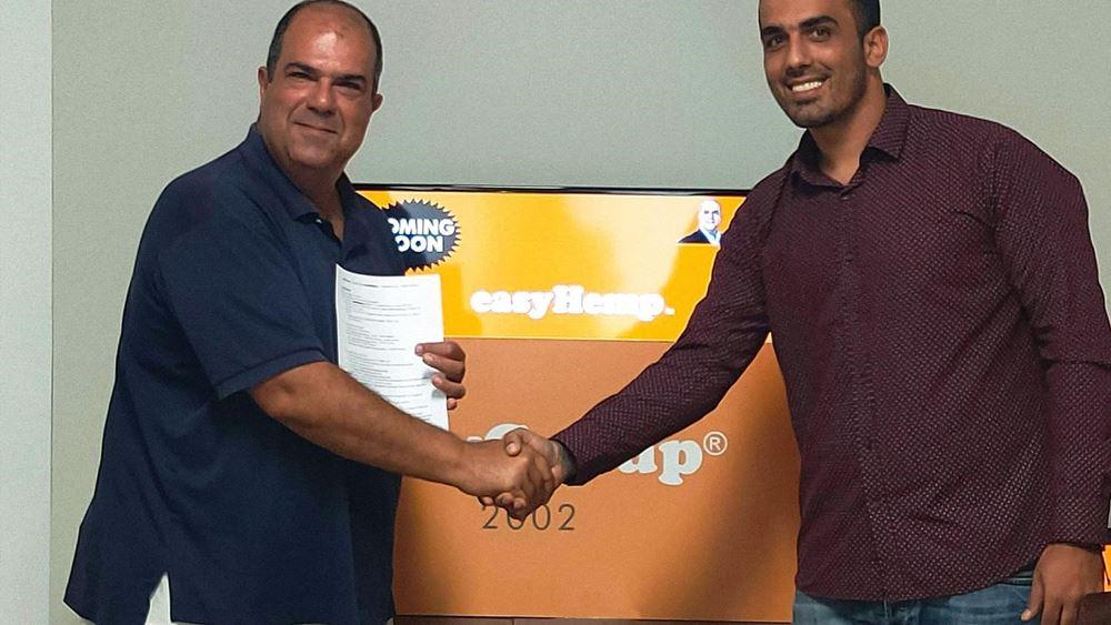 Η πρωτοποριακή online πλατφόρμα πώλησης προϊόντων CBD με την υπογραφή της Easy και της Hempoil