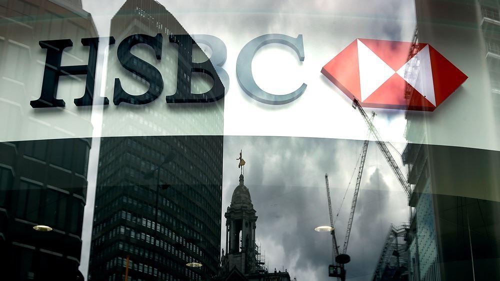 Bloomberg: Η Eurobank κοντά στην εξαγορά της θυγατρικής της HSBC στην Ελλάδα