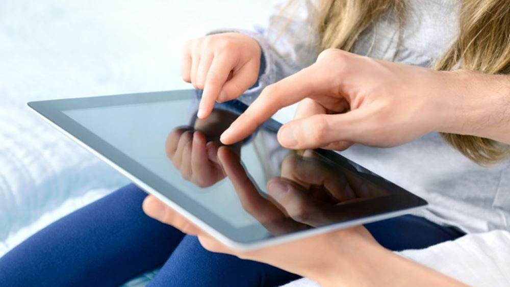 Τεχνολογία και ΕΕ: Το 42% των Ευρωπαίων δεν διαθέτουν ακόμη ούτε καν βασικές ψηφιακές δεξιότητες