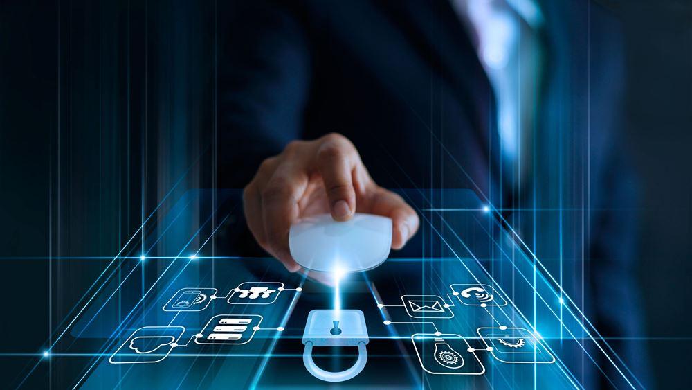 ΣΕΒ: Αναμένεται νέος ευρωπαϊκός κανονισμός για την προστασία των προσωπικών δεδομένων