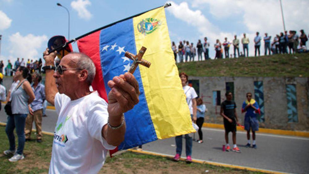 Βενεζουέλα: Η αντιπολίτευση προειδοποιεί τον στρατό σε περίπτωση παρεμπόδισης εισόδου ανθρωπιστικής βοήθειας