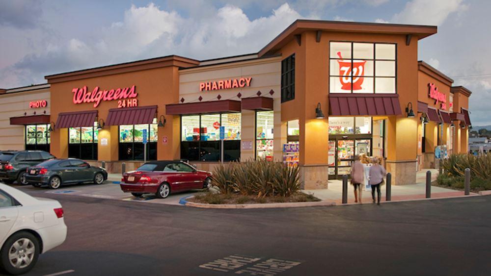 Walgreens Boots: Εμφάνισε ζημιές στο γ΄ τρίμηνο