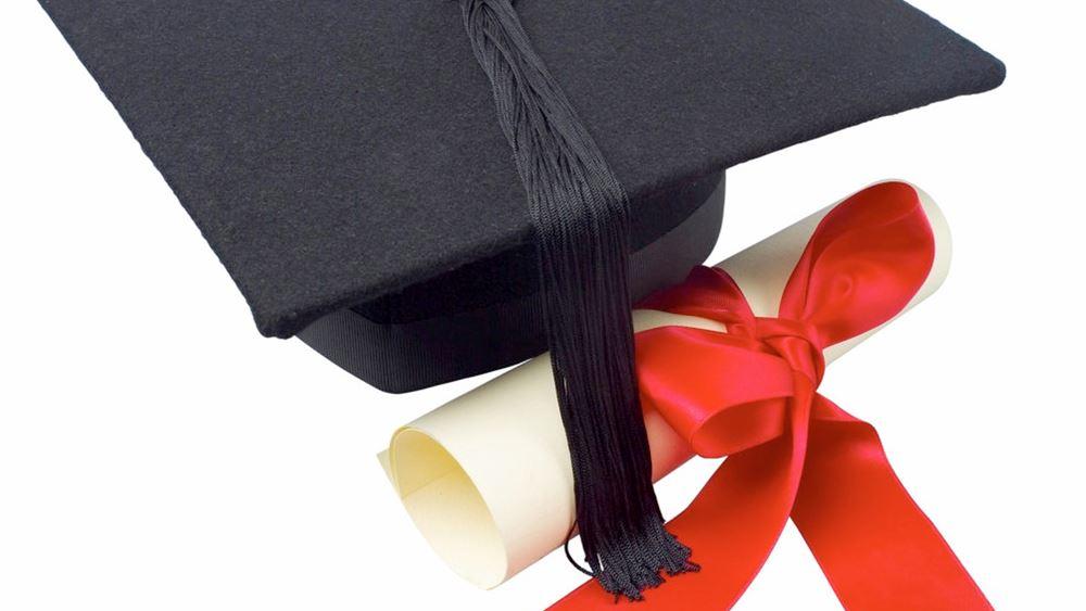 Ψηφιακή πλατφόρμα για ψηφιακά αντίγραφα τίτλων σπουδών και πλαστά πτυχία