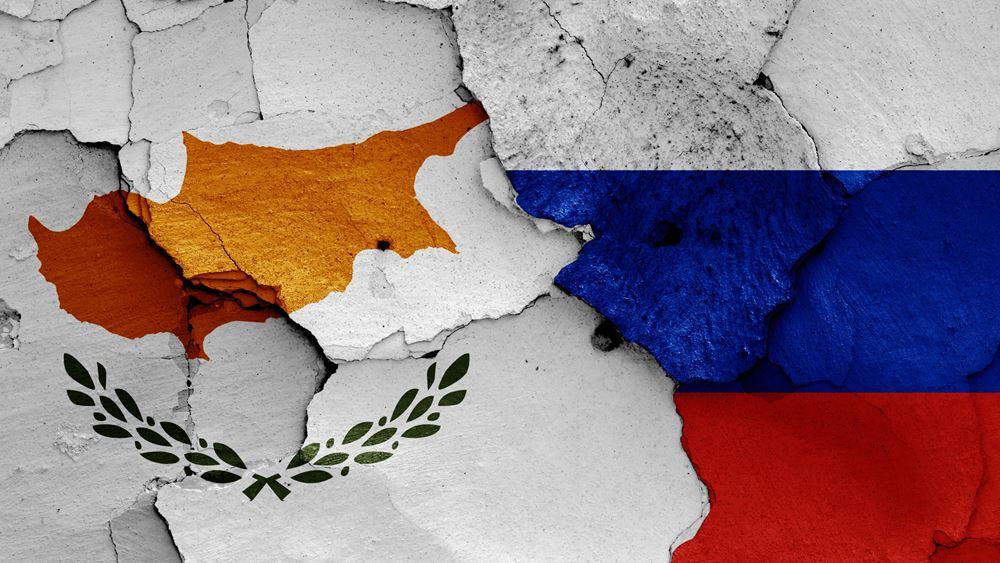 Ανακοίνωση του ρωσικού ΥΠΕΞ για την τηλεφωνική συνομιλία των υπουργών Σ.Λαβρόφ – Ν.Χριστοδουλίδη