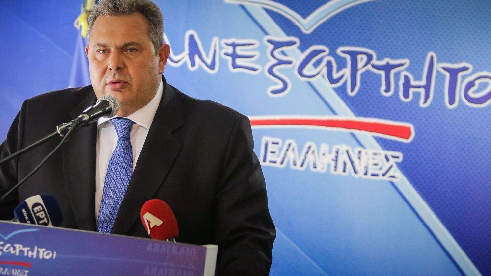 Καμμένος: Κύρωση συμφωνίας των Πρεσπών από επόμενη Βουλή ή δημοψήφισμα ή εκλογές