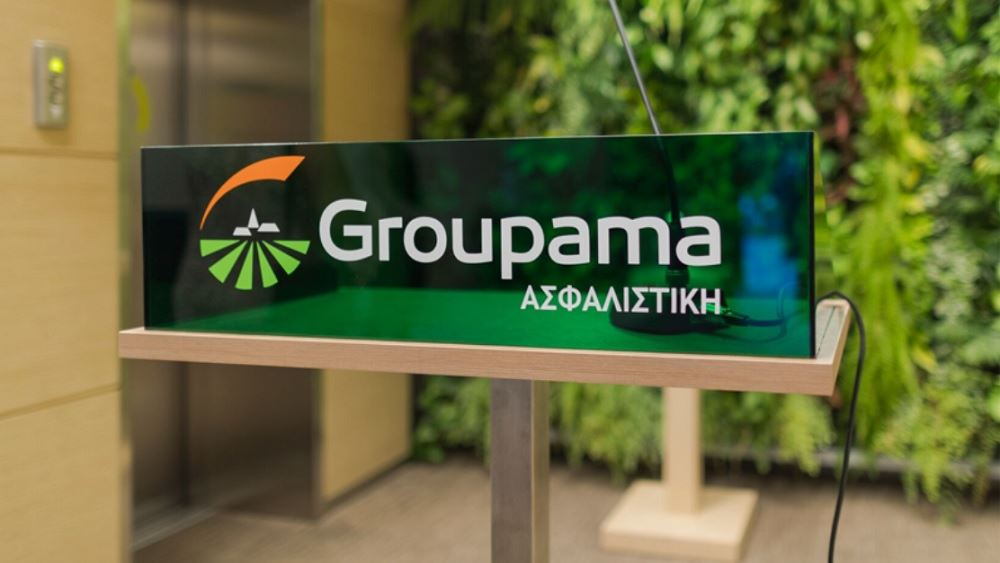 Groupama Ασφαλιστική: Αύξηση της παραγωγικής δραστηριότητας κατά 8,7% το 2019