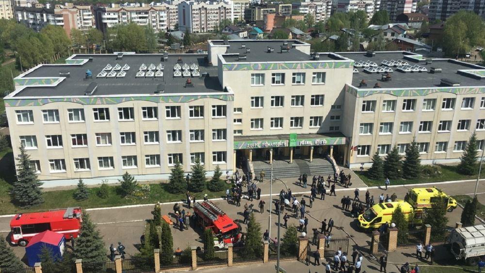 Τον αποτροπιασμό του για την επίθεση στο σχολείο του Καζάν εκφράζει το ΥΠΕΞ