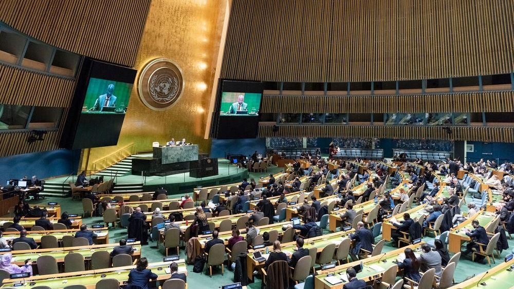 """ΗΠΑ: Νέο """"χτύπημα"""" Τραμπ στον ΟΗΕ, καταψήφισε τον προϋπολογισμό του Οργανισμού για το 2021"""