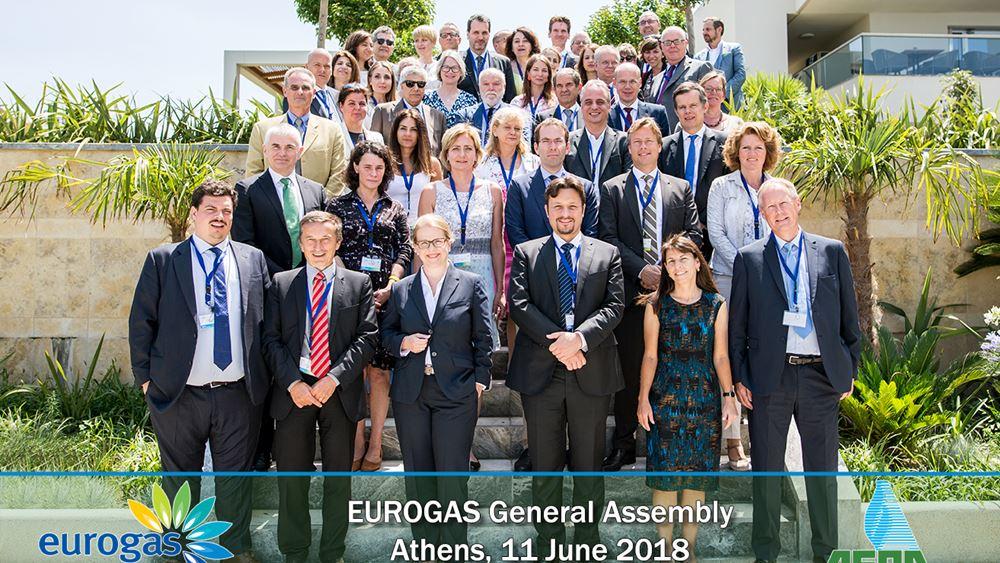 Η ΔΕΠΑ φιλοξένησε τη γενική συνέλευση της Eurogas