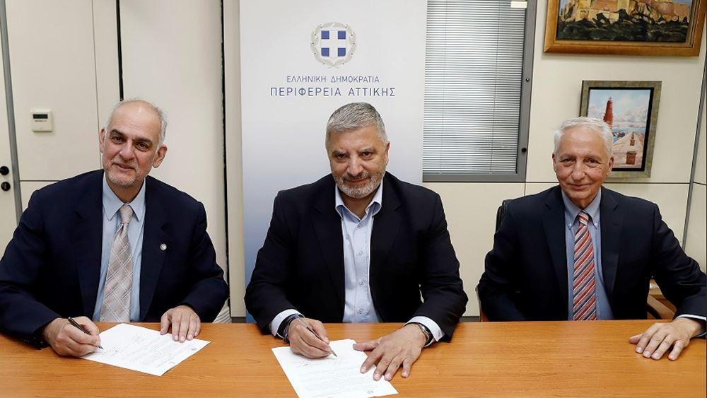 Γ. Πατούλης: Σε συνεργασία με την επιστημονική κοινότητα επενδύουμε στο brand name της Αττικής μας