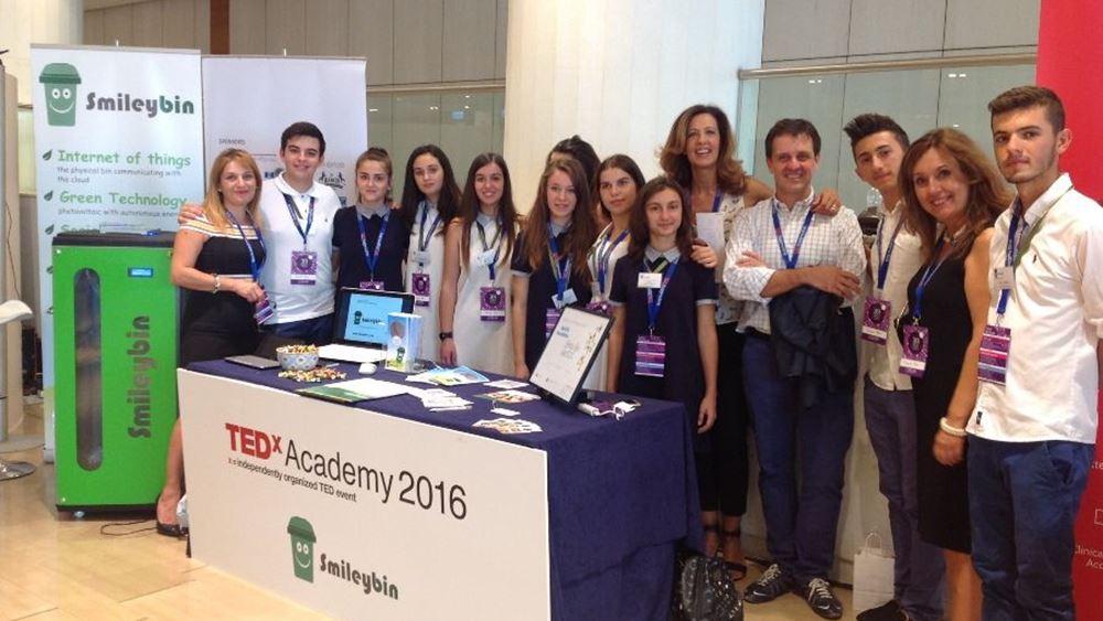 """Smileybin"": Oι μικρότεροι σε ηλικία Start-Uppers εντυπωσίασαν στο TEDx Academy"