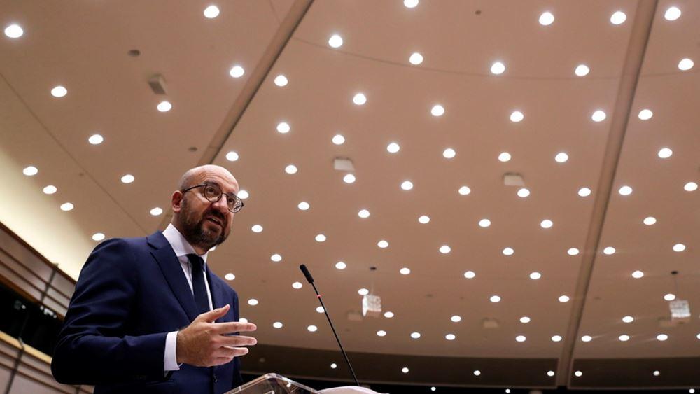 """Σύνοδος Κορυφής: Τι προβλέπει το αναθεωρημένο σχέδιο του Μισέλ - """"Δύσκολη η διαπραγμάτευση"""", λένε ελληνικές πηγές"""