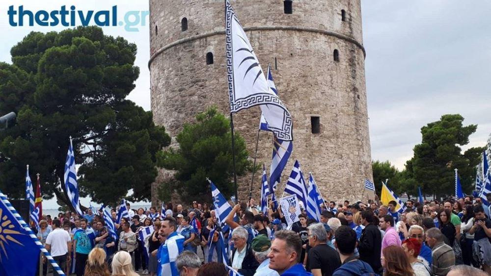 Νέα Διεθνής Έκθεση για τις νέες τεχνολογίες στη Θεσσαλονίκη το 2020