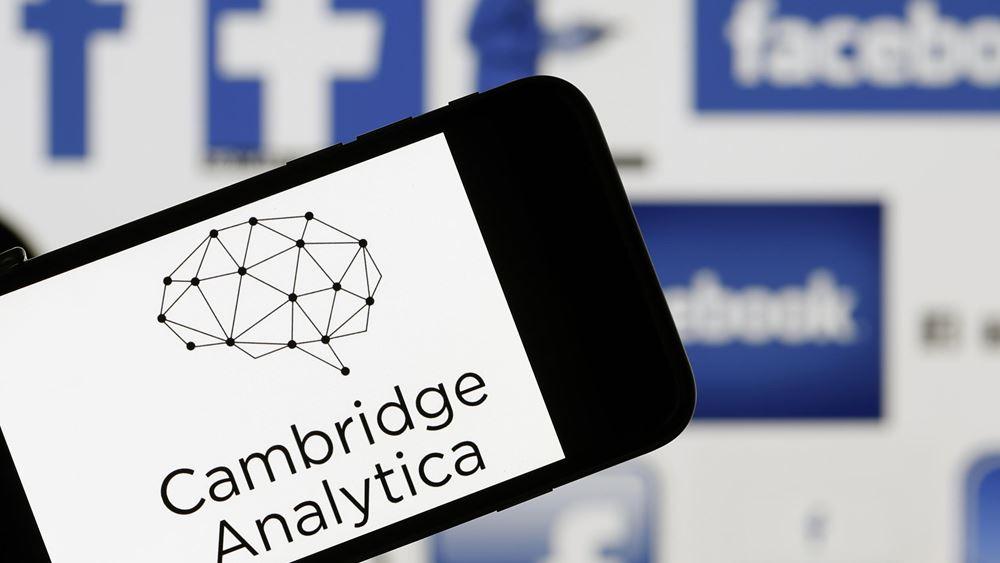 Πρόστιμο 1,6 εκατ. δολ. επέβαλε η Βραζιλία στην Facebook για την υπόθεση Cambridge Analytica